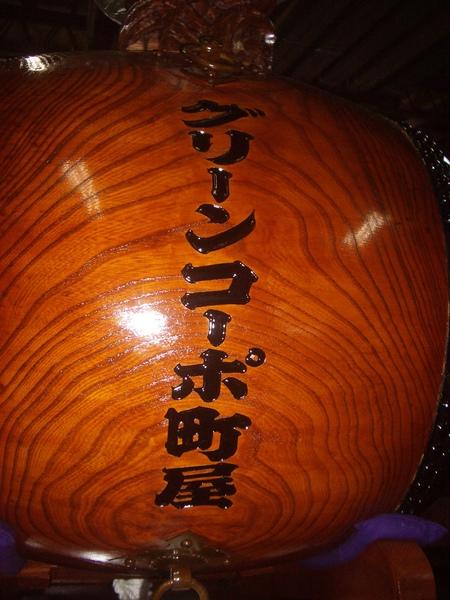 IMGP2705.JPG